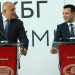 Владата го утврди законот за  ратификација на Договорот со Бугарија