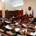 (Видео) Обраќање на претседателот Ѓорге Иванов пред пратениците