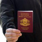 Над 70.000 Македонци добиле бугарско државјанство од 2001 година