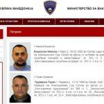 Во Солун рочиште за екстрадиција на Грујевски и Бошковски