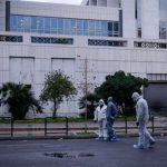 Експлозија пред Апелацискиот суд во Атина