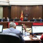 Законот за заштита на културното наследство на владина седница