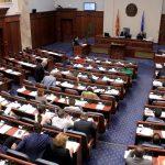 Првпат ќе се гласа за амандмани врз основа на укажувања на претседателот