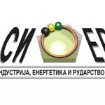 СИЕР бара повлекување на измените  на Законот за минерални суровини