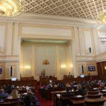 Бугарското Собрание едногласно го ратификуваше договорот со Македонија