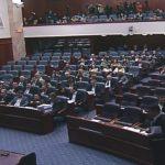 Собранието го донесе и законот за урбано зеленило