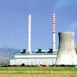 Поднесено обвинение за загадување на животната средина од РЕК Битола