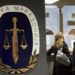 Во подготовка се измени во Законот за судовите