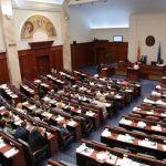Собранието го распиша референдумот за договорот за името