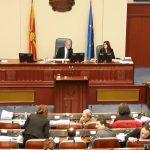 Собранието на маратонска седница го изгласа Законот за заштита на сведоци
