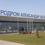 Одлуката за преименување на аеродромот и автопатот стапи во сила