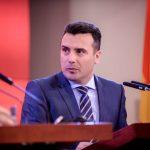"""Кривична пријава за лице кое му се заканувало со убиство на Заев на """"Фејсбук"""""""