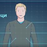 ДЗЛП: Едукативно видео за правото на пристап до личните податоци