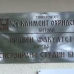 Седиштето на Правниот факултет се враќа во Битола