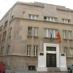 По четири години застој се деблокира полагањето лекторски испит по македонски јазик