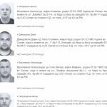 Полицијата втор месец ги бара четворицата обвинети за крвавиот четврток