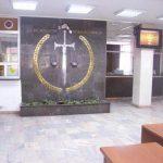 """""""Тарифа"""" продолжува на 22 март, ќе се сослушуваат сведоци"""