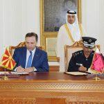 Договор за безбедносна соработка меѓу полициите на Македонија и Катар