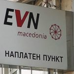 Одзеле 935 илјади денари од наплатен пункт на ЕВН во Струга