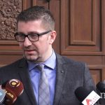ВМРО-ДПМНЕ ќе учествува на седницата за законот за јазиците