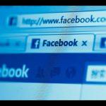 """Продавал преку """"Фејсбук"""", а парите не ги пријавил во УЈП"""