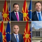 Уставен суд одлучи да им се намалат платите на вицепремиерите