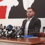 Суспендиран раководител од Агенцијата за млади и спорт, штетата за книгата ќе ја плати Комисијата