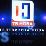 """Отворена претстечајна постапка за ТВ """"Нова"""""""