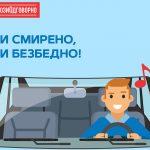 Нова кампања за позитивни навики во сообраќајот