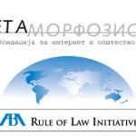 """Jавен настан: """"Слобода на интернет"""" во Битола на 26 април"""