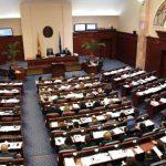 Предложени измени во Царинскиот закон по скратена постапка