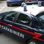 Во Италија разбиена мрежа што финансирала терористи