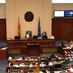 Прескокната точката за измена на Изборниот законик поради лидерската средба
