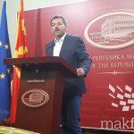 Деспотовски: Компаниите за 15 дена да кажат дали во сопственичката структура имаат лице на јавна функција