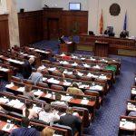 Собранието едногласно ја донесе Декларацијата за членство во НАТО