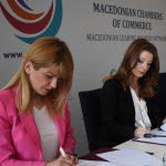 ССК и УЈП со заедничка акција контра нерегистрираните бизниси