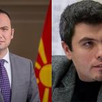Почнува скринингот, главен преговарaч е Османи, заменик е Маричиќ