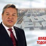 (Видео) Тодоровиќ ја платил штетата од 433 илјади евра на општина Центар