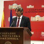 (Видео) Села најави уставни амандмани за подобрување на правата на Албанците