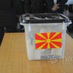 Собранието формира координативно тело за спроведување на референдумот