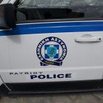 Уапсен Србин во Грција, со чекан нападнал такси-возач
