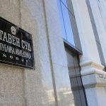 Oдлуката за референдумот в среда пред уставните судии