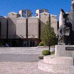 Антикорупциската комисија се сомнева во злоупотреби со монографии на Филозофскиот факултет