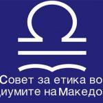 СЕММ остро реагира на барањата на ВМРО-ДПМНЕ, државната агенција МИА да ги открие своите извори