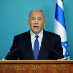Нетанјаху под истрага за корупција
