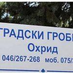 """Кривична против поранешен директор во Јавното претпријатие ,,Градски гробишта"""" Охрид"""