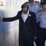 Петнаесет години затвор за поранешниот претседател на Јужна Кореја