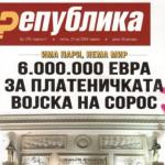"""Продолжува судењето против """"Република"""" за жигосување на активистите"""