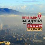 Изречени 19 парични казни за отпад и 15 опомени за палење оган во општина Аеродром