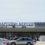 Две лица уапсени на скопскиот аеродром по наредба на Основен суд Битола и Секторот за меѓународна полициска соработка